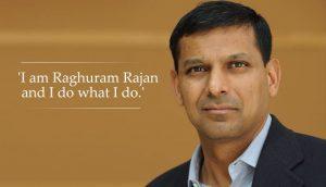 raghuram rajan rbi _loanyantra.com