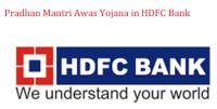 how to break rd in hdfc bank online